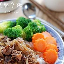 日式肥牛饭家庭做法