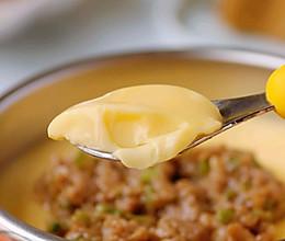 双笋牛肉沫蒸蛋羹+小米红枣蒸糕的做法