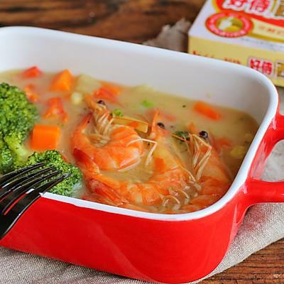 鲜虾蔬菜浓汤