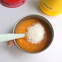 胡萝卜苹果米糊的做法图解7