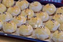 蛋黄酥~的做法