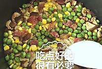 懒人焖饭一锅端的做法