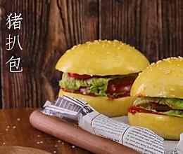 中式猪扒包的做法