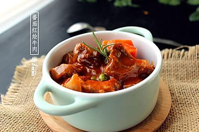 番茄红烩牛肉#我买新鲜味#