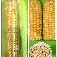 咸蛋黄玉米粒的做法图解3
