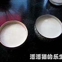 姜汁撞奶的做法图解8