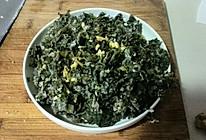 蒸芹菜叶子的做法