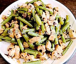 凉拌豇豆鸡胸肉粒的做法