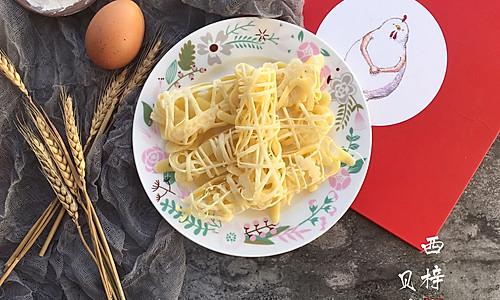 辅食-香蕉蛋卷另一种打开方式的做法