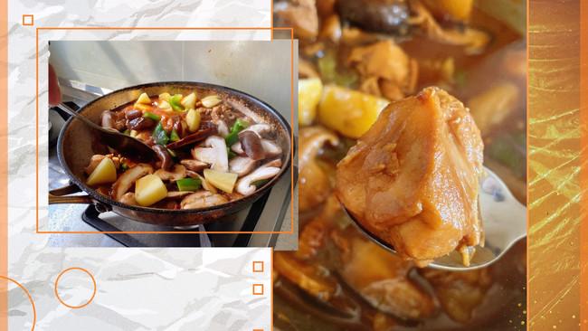 简单又好吃哒黄焖鸡米饭的做法
