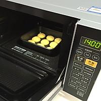 微波炉玉米小饼干#美的微波炉菜谱#的做法图解11