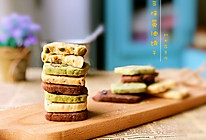 #精品菜谱挑战赛# 黄油饼干的做法