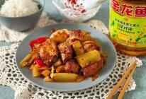 #金龙鱼营养强化维生素A纯香 新派菜籽油#干锅排骨的做法