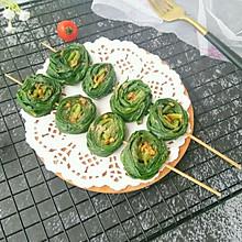 香烤韭菜卷#松下多面美味#