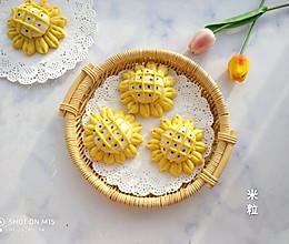 小葵花馒头的做法