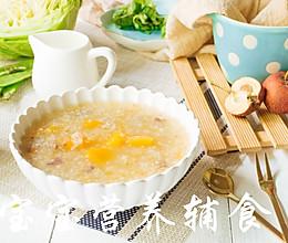 宝宝辅食-南瓜鸡肝冬枣粥的做法