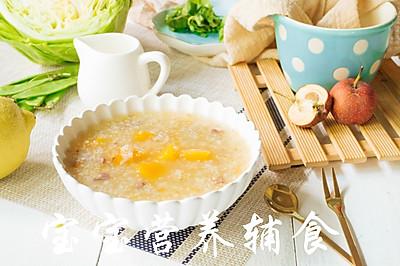 宝宝辅食-南瓜鸡肝冬枣粥