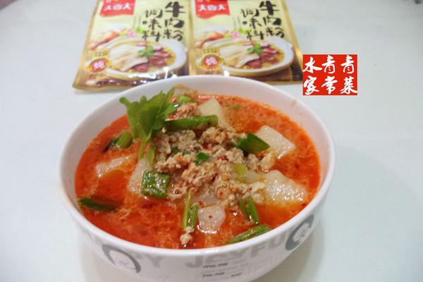 大喜大牛肉粉试用----肉末米豆腐汤的做法