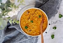 南瓜口蘑咸燕麦粥的做法