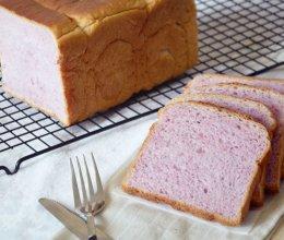 【紫薯吐司】——COUSS CM-1200厨师机出品的做法