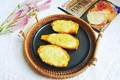 芝士焗玉米红薯