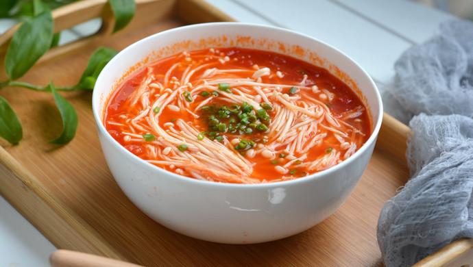 【新品】西红柿金针菇浓汤