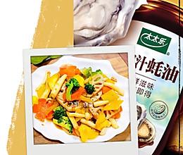 #百变鲜锋料理#太太乐鲍汁蚝油炒杂蔬的做法