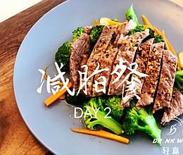 【减脂餐 DAY2】的做法