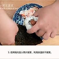 普洱加拿大雪蟹的做法图解5