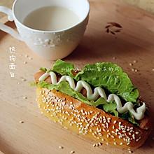 【热狗面包】#九阳烘焙剧场#烤箱试用