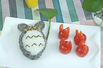 龙猫饭团#爱的味道#