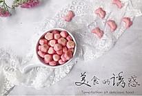 #520,美食撩动TA的心!#爱心奶香小馒头的做法