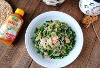 简单好吃的纤体瘦身菜,燃烧脂肪很厉害#太太乐鲜鸡汁芝麻香油#的做法