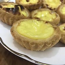#美食视频挑战赛#自制蛋挞皮和蛋挞液