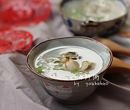 牡蛎粥的做法