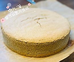 基础蛋糕——黑芝麻戚风蛋糕的做法