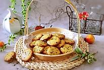 黑芝麻薄脆饼干#换着花样吃早餐#的做法