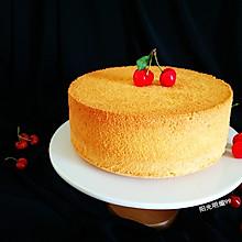 八寸戚风蛋糕#有颜值的实力派#