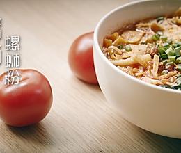 番茄螺蛳粉的做法