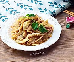 盐焗手撕鸡#铁釜烧饭就是香#的做法