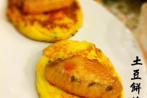 【大喜大牛肉粉】试用之土豆饼烤鸡翅的做法