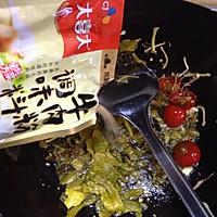 大喜大牛肉粉试用:双椒酸菜鱼的做法图解9