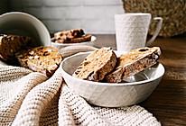 意式坚果酥饼#美的烤箱菜谱#的做法