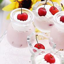 自制懒人甜品——樱桃优格布丁
