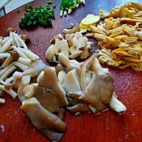 #助力高考营养餐#平菇、口蘑、海鲜菇、河蚌鲜美汤的做法图解3