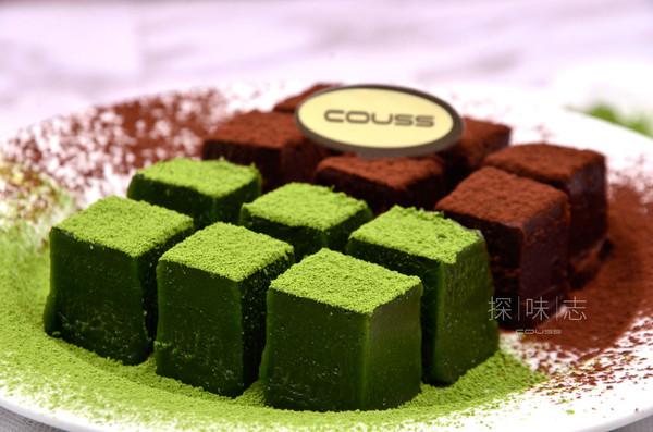 【生巧克力&抹茶生巧克力】——COUSS 出品的做法
