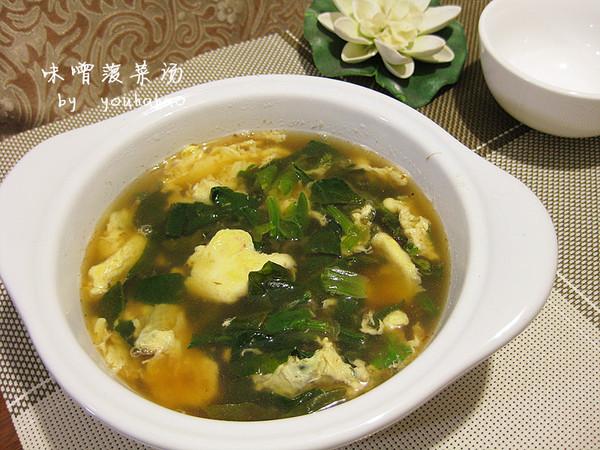 味噌菠菜汤的做法