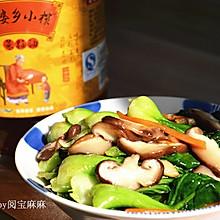 香菇青菜#金龙鱼外婆乡小榨菜籽油#
