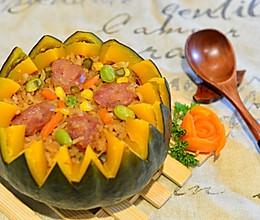 家常菜-五彩腊肠南瓜盅饭的做法