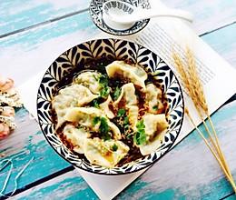 #精品菜谱挑战赛#酸汤水饺的做法